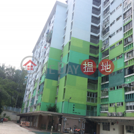 Nam Ming House, Nam Shan Estate|南山邨南明樓