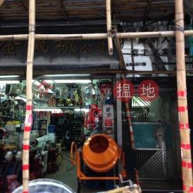 Hing Wah Building ,Mong Kok, Kowloon