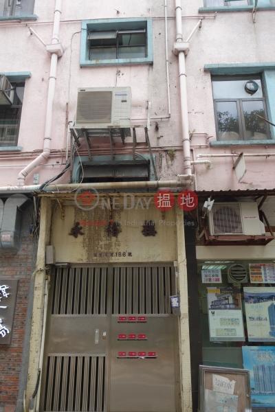 Wing Yu Lau (Wing Yu Lau) Sai Wan Ho|搵地(OneDay)(4)