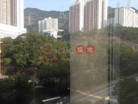 Reason Group Tower|Kwai Tsing DistrictReason Group Tower(Reason Group Tower)Rental Listings (tbkit-02894)_0