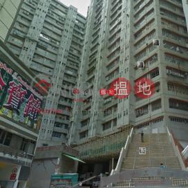 WAH TAT IND BLDG|Kwai Tsing DistrictWah Tat Industrial Centre(Wah Tat Industrial Centre)Rental Listings (tlgpp-00714)_0