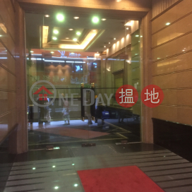 Times Media Centre,Wan Chai, Hong Kong Island