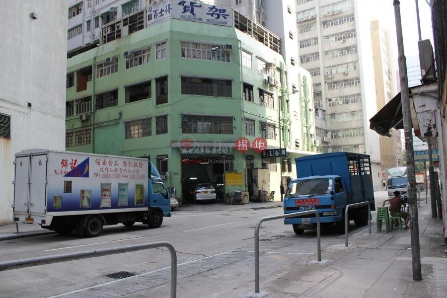 華運工業大廈 (Wah Wan Industrial Building) 屯門|搵地(OneDay)(1)