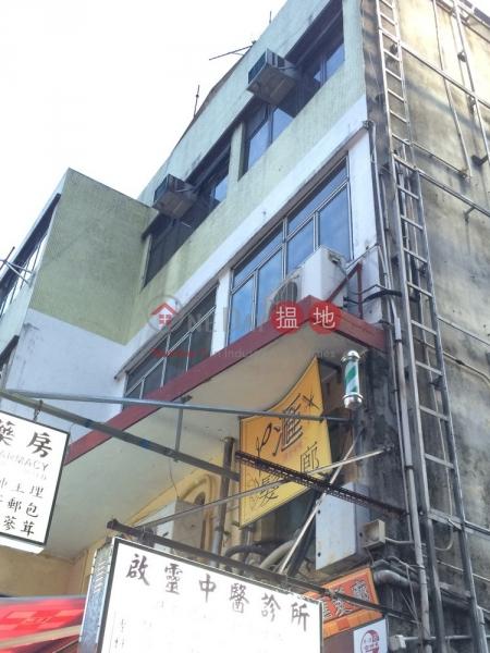 龍霞樓 (Lung Ha Building) 上水|搵地(OneDay)(2)