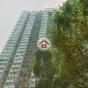 東平樓 (Tung Ping House) 南區利東邨道5號|- 搵地(OneDay)(2)