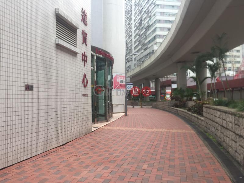 International Trade Centre (International Trade Centre) Tsuen Wan West|搵地(OneDay)(1)