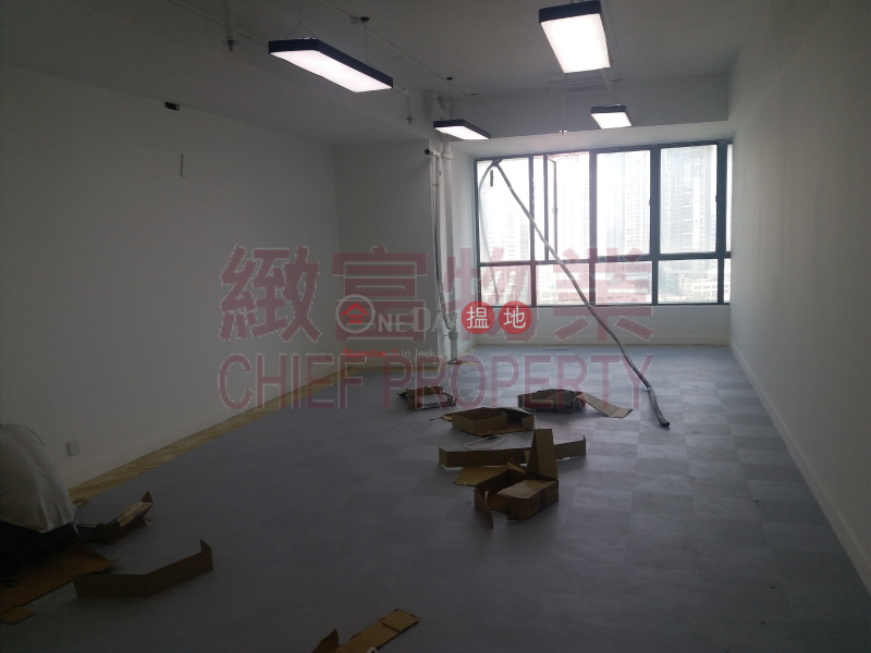 New Trend Centre, New Trend Centre 新時代工貿商業中心 Rental Listings | Wong Tai Sin District (29828)