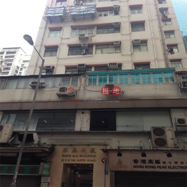 Tung Kai Building (Tung Kai Building) Wan Chai|搵地(OneDay)(3)