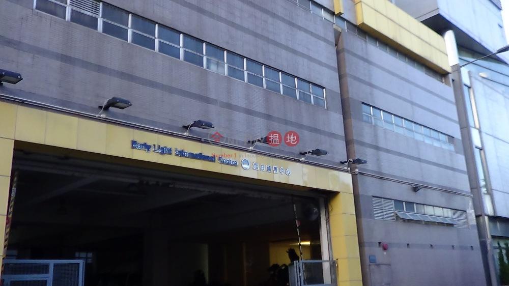 旭日國際中心 (Early Light International Centre) 上水|搵地(OneDay)(3)