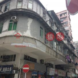 134 Kiu Kiang Street,Sham Shui Po, Kowloon