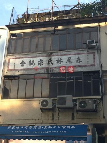 新豐路73號 (San Fung Avenue 73) 上水|搵地(OneDay)(2)