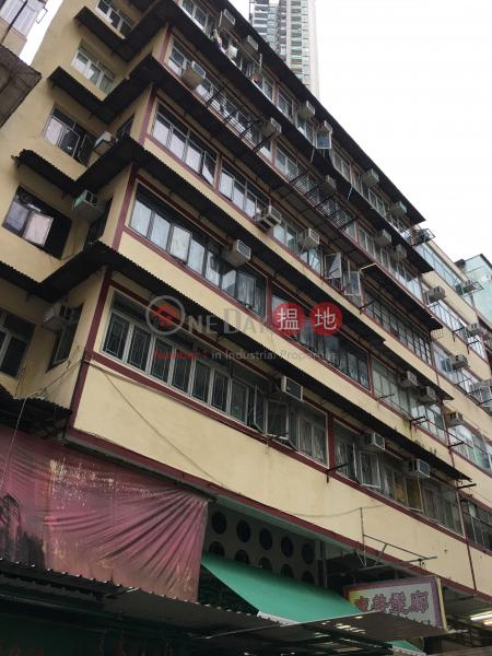 1075 Canton Road (1075 Canton Road) Mong Kok|搵地(OneDay)(2)