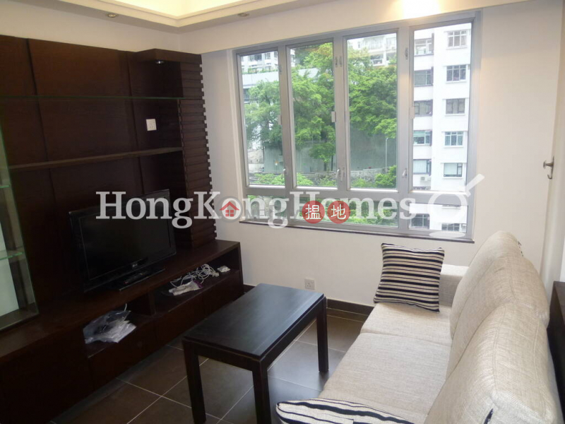 1 Bed Unit at All Fit Garden | For Sale 20-22 Bonham Road | Western District, Hong Kong | Sales, HK$ 9.2M