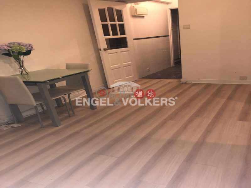 1 Bed Flat for Sale in Mid Levels West, 88 Peel Street   Western District   Hong Kong Sales   HK$ 6.28M