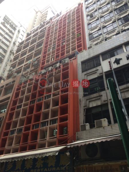 念慈樓 (Nim Chi Lau) 上環|搵地(OneDay)(1)
