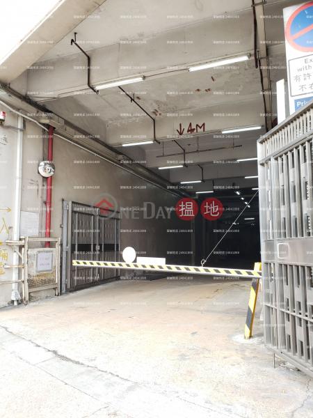Kingsford Industrial Building Phase 2 | Low | Industrial, Sales Listings HK$ 14.5M