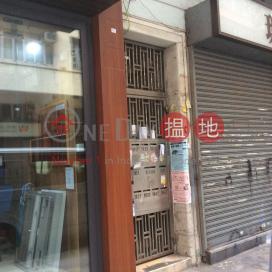 7 Man On Street,Tai Kok Tsui, Kowloon