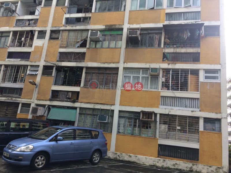大坑西新邨民利樓 (Man Lee House, Tai Hang Sai Estate) 石硤尾|搵地(OneDay)(1)