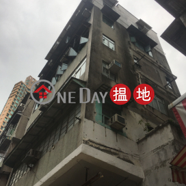 19 South Wall Road,Kowloon City, Kowloon