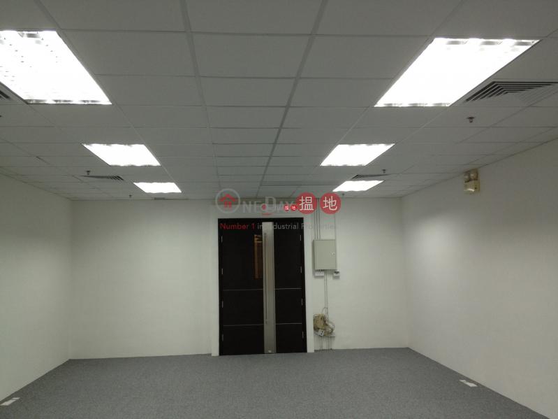 MG Tower, MG Tower 萬兆豐中心 Rental Listings | Kwun Tong District (joygl-00200)