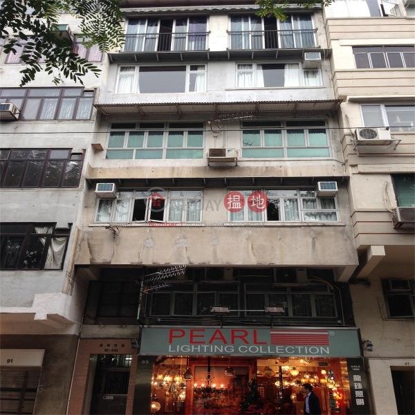 黃泥涌道89號 (89 Wong Nai Chung Road) 跑馬地 搵地(OneDay)(2)
