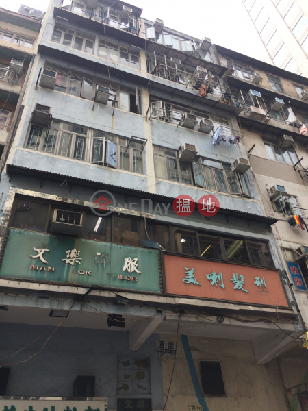 白加士街129號 (129 Parkes Street) 佐敦|搵地(OneDay)(2)