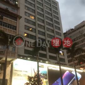 Manson House,Tsim Sha Tsui, Kowloon