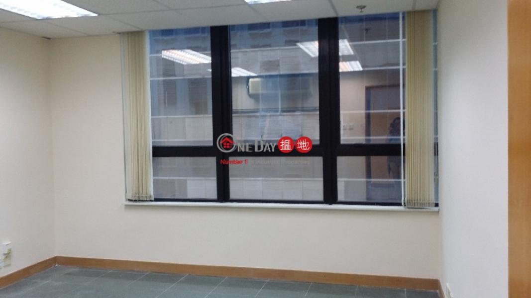 華基中心|觀塘區華基中心(Ricky Centre)出售樓盤 (clara-05161)