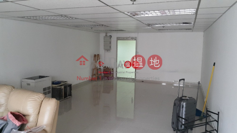 Near MTR station , with window and toilet|Gold King Industrial Building(Gold King Industrial Building)Rental Listings (mandi-05142)_0