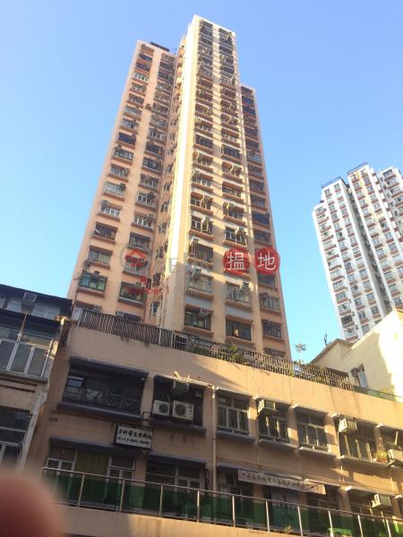康利大廈 (Hong Lee Building) 長沙灣|搵地(OneDay)(1)