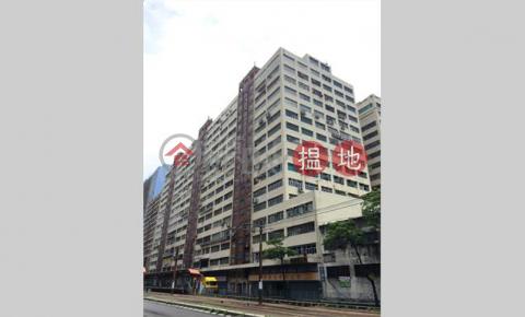 **BIG INDUSTRIAL FLAT FOR RENT**LOW PRICED!|Tuen Mun Industrial Centre(Tuen Mun Industrial Centre)Rental Listings (KBMAR-0784506276)_0