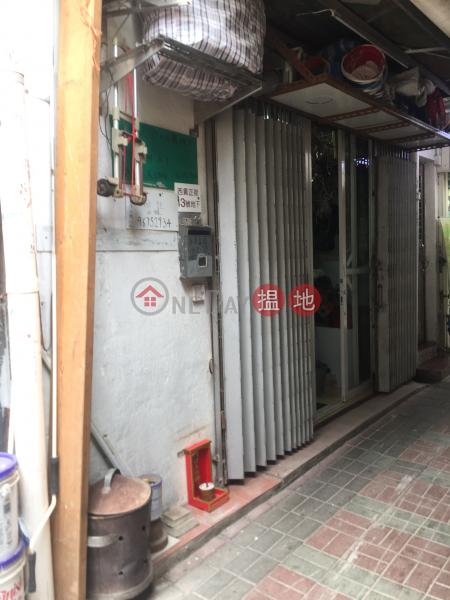 西貢正街物業 (Property on Sai Kung Main Street) 西貢 搵地(OneDay)(2)