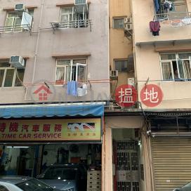 27 HUNG WAN STREET,To Kwa Wan, Kowloon