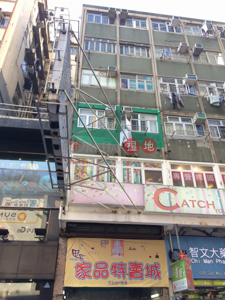 荃運樓 (Tsuen Wan Building (Mansion)) 荃灣東 搵地(OneDay)(1)