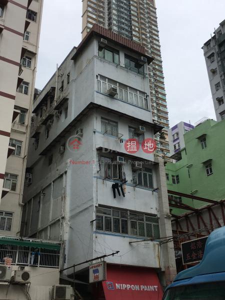 50 Fuk Tsun Street (50 Fuk Tsun Street) Tai Kok Tsui|搵地(OneDay)(1)