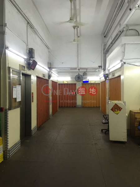 Kingsway Ind Bldg | 167 Wo Yi Hop Road | Kwai Tsing District Hong Kong, Rental, HK$ 32,000/ month