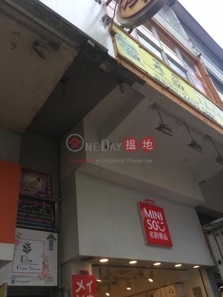 185 Castle Peak Road Yuen Long (185 Castle Peak Road Yuen Long) Yuen Long|搵地(OneDay)(3)