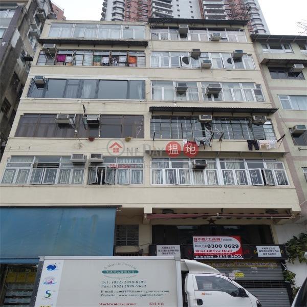 138 Tung Lo Wan Road (138 Tung Lo Wan Road) Tin Hau|搵地(OneDay)(3)