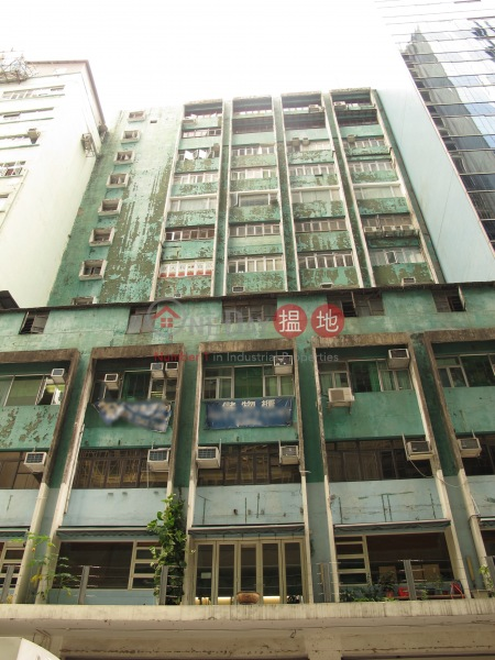 Fat Lee Industrial Building (Fat Lee Industrial Building) Kwun Tong|搵地(OneDay)(3)
