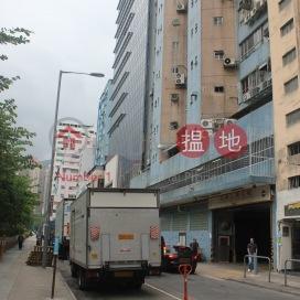Success Industrial Building|Wong Tai Sin DistrictSuccess Industrial Building(Success Industrial Building)Rental Listings (kwoks-03768)_0