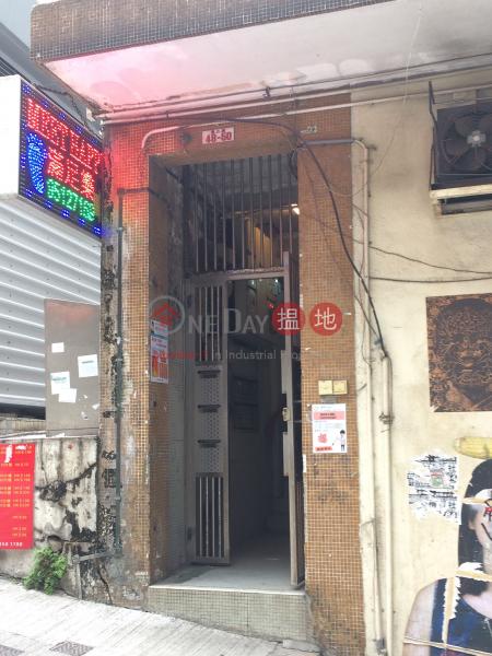 第二街48-50號 (48-50 Second Street) 西營盤|搵地(OneDay)(2)
