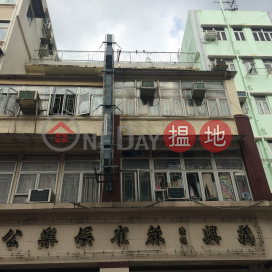 16 LUNG KONG ROAD,Kowloon City, Kowloon