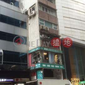 駱克道323號,灣仔, 香港島