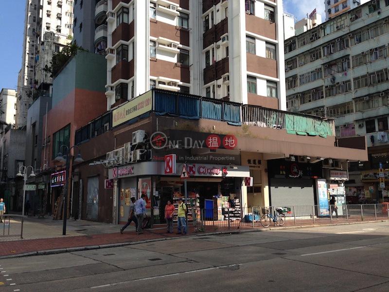 Hang Wan House (Hang Wan House) Yau Ma Tei|搵地(OneDay)(3)