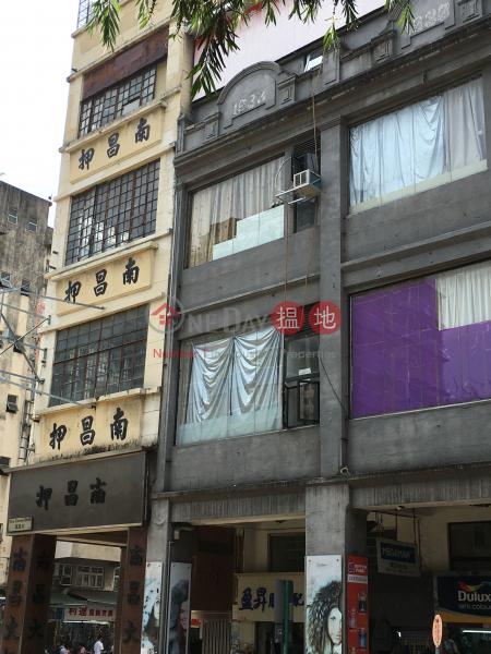 119 Nam Cheong Street (119 Nam Cheong Street) Sham Shui Po|搵地(OneDay)(1)