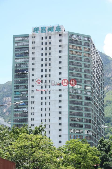 屯門聯昌中心 屯門聯昌中心(Luen Cheong Can Centre)出租樓盤 (johnn-05686)_0