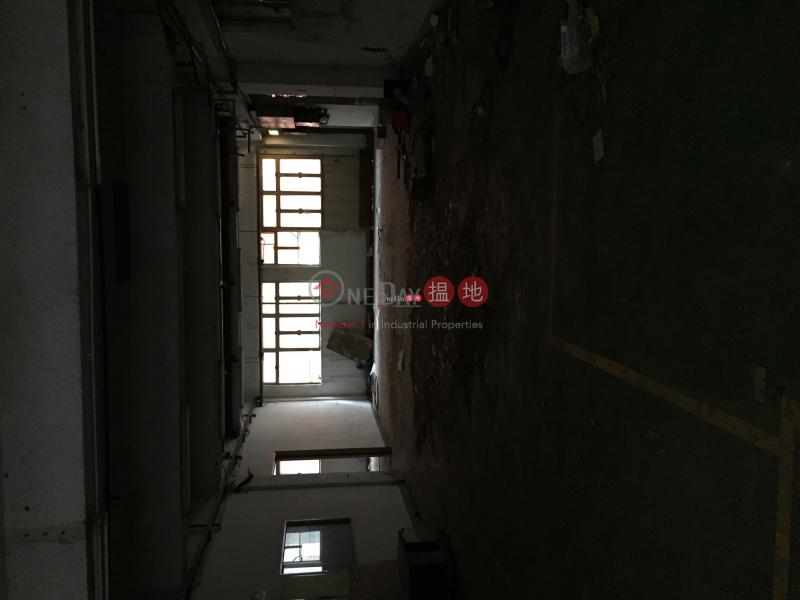 好景工業大廈|觀塘區好景工業大廈(Ho King Industrial Estate)出租樓盤 (greyj-03467)