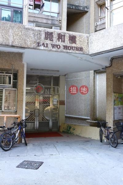 Lai Wo House (Block 6) Tai Wo Estate (Lai Wo House (Block 6) Tai Wo Estate) Tai Po|搵地(OneDay)(2)