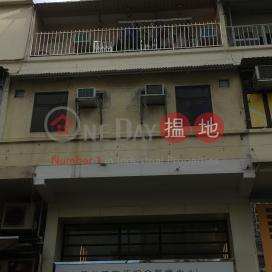 3 Sau Fu Street|壽富街3號