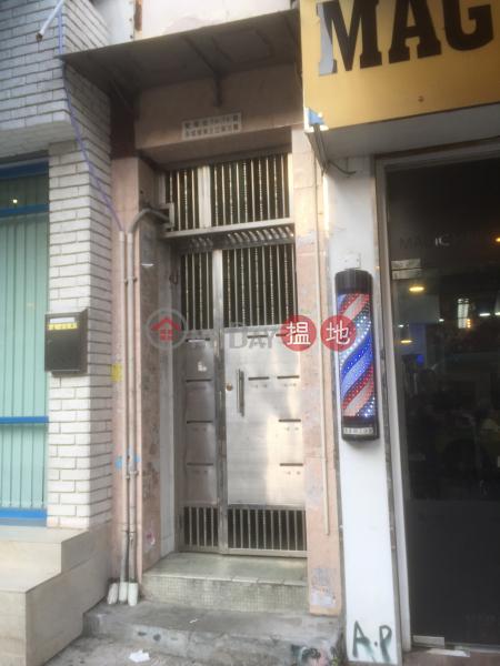 Wing Shing House (Wing Shing House) Tsz Wan Shan|搵地(OneDay)(2)